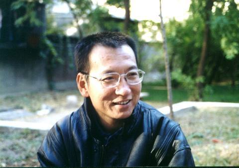 Picture of Liu Xiaobo