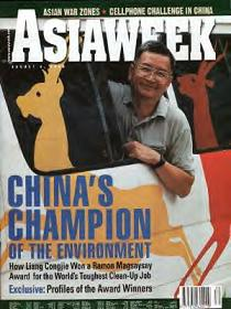 Mr. Liang Congjie on the cover of Asia Week (google.com)