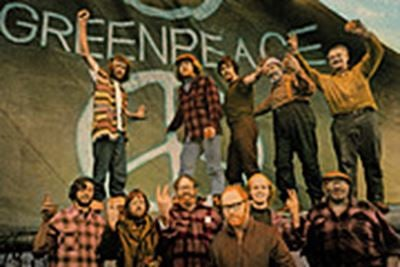 the organization introduction greenpeace According to the world tourism organization,  that international mass tourism developed the postwar introduction of an international  (greenpeace spain's.