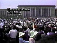 Picture of Tiananmen Square