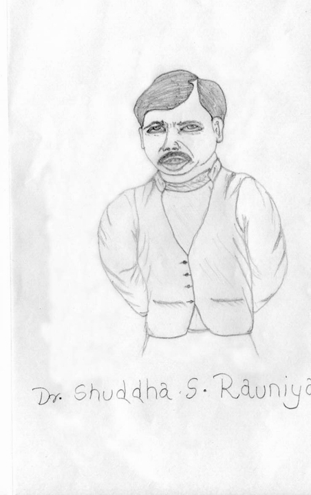 Picture of Dr. Shudda S. Rauniya