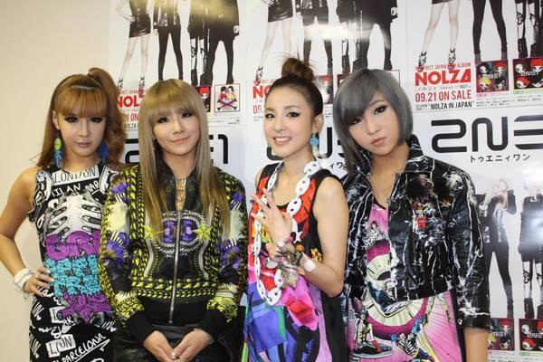 Picture of 2NE1