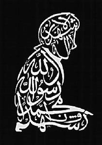 Picture of Arabic text image