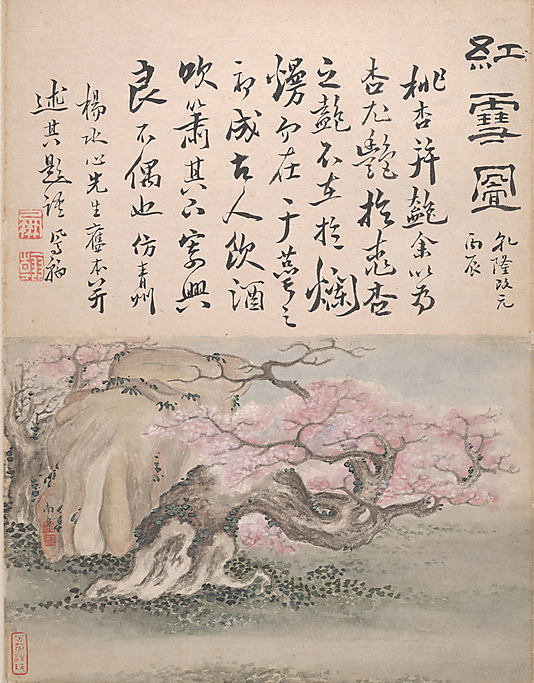 Picture of Landscapes and Calligraphy