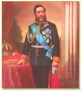Picture of King David Kalakaua