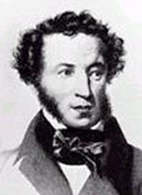 alexander pushkin books