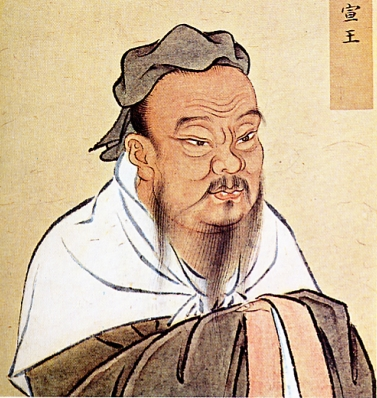 Picture of Philosopher Hero: Confucius by Aaron from San Diego