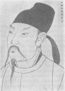 Picture of Poet Hero: Li Bai by Sukey from Flushing