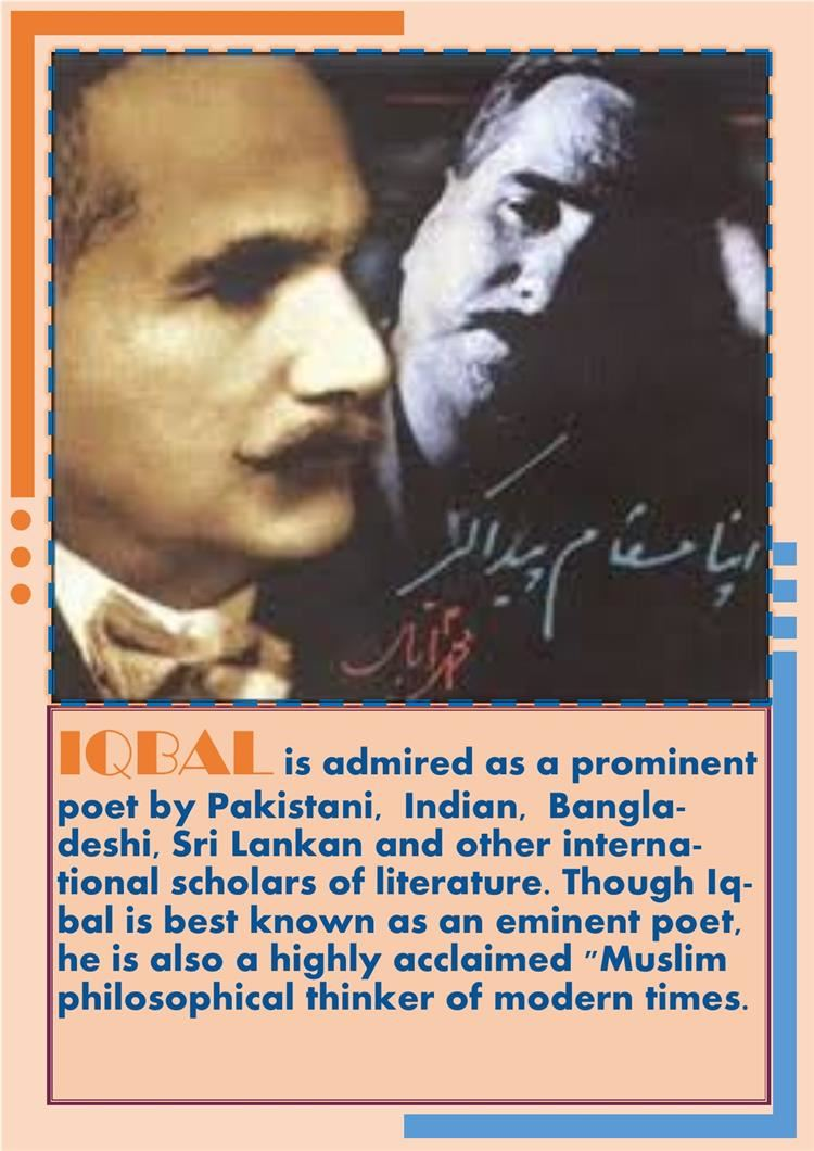 Picture of ALLAMA MUHAMMAD IQBAL