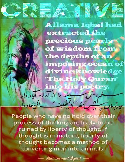 Picture of ALLAMA MUHAMMAD IQBAL