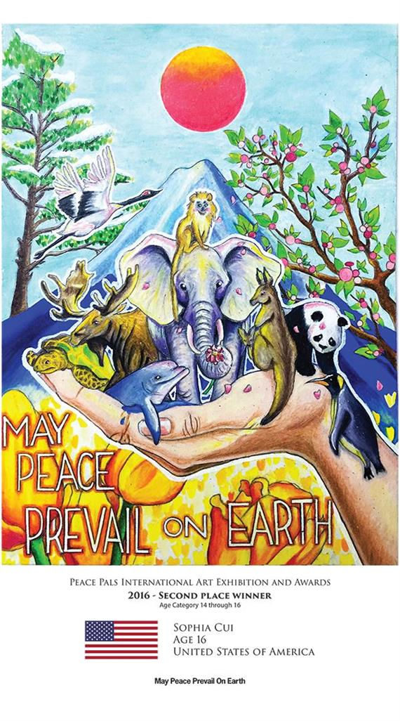 Picture of May Peace Prevail on Earth 2016 by Sophia Cui