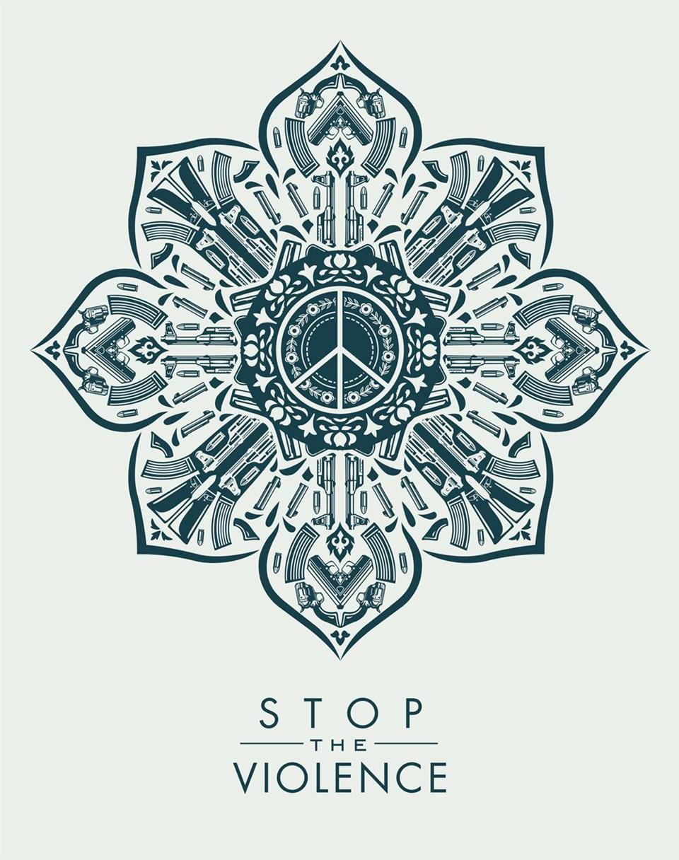 Picture of Gun Mandala Stop the Violence by Shepard Fairey