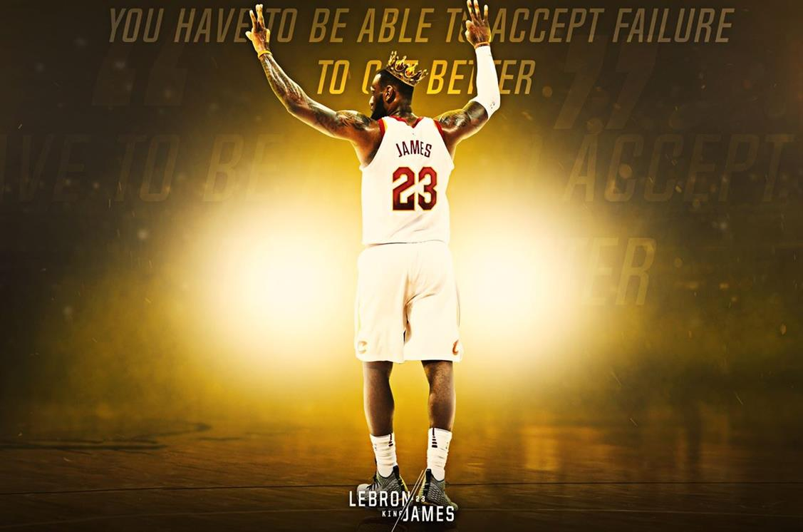 Picture of LeBron James by Noah of Memphis, Tenn