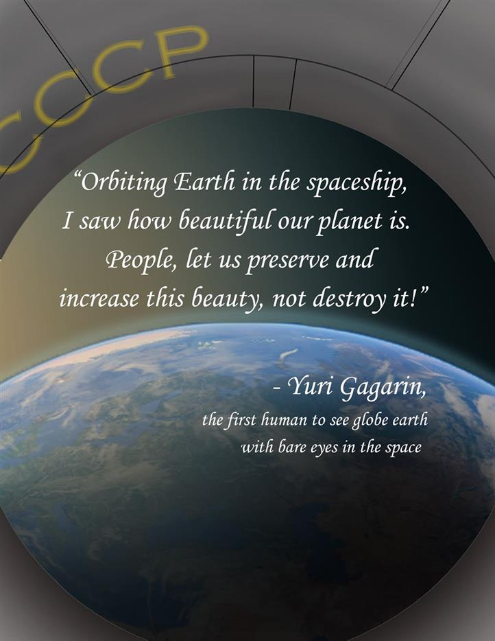 Picture of Yuri Gagarin's Earth by Solbok of Memphis