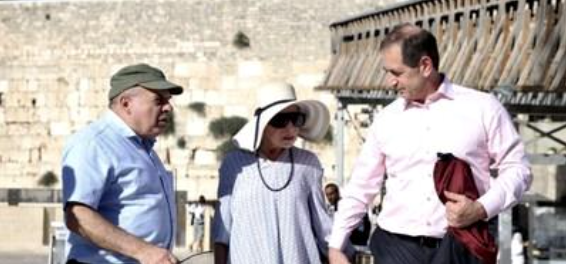 Picture of Justice Ruth Bader Ginsburg's visit inspires Israel to intensify work on closing the gender gap