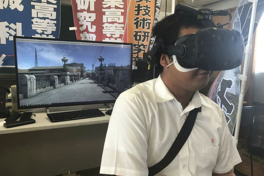 Picture of Japanese students create VR experience of Hiroshima bombing
