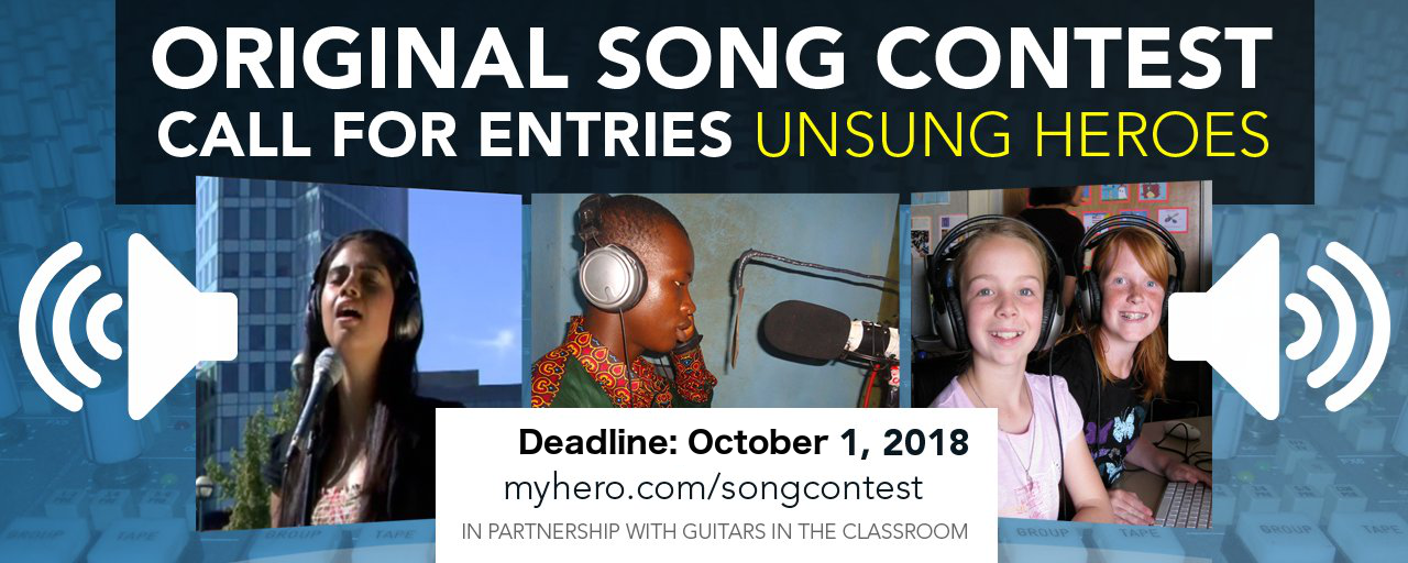Call for entries for audio