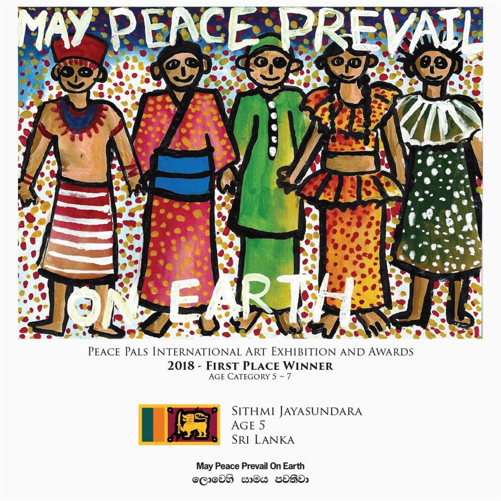 Picture of May Peace Prevail on Earth by Sithmi Jayasundara