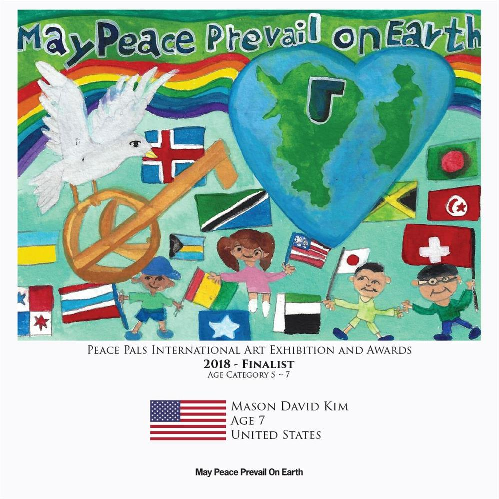 Picture of May Peace Prevail on Earth by Mason David Kim