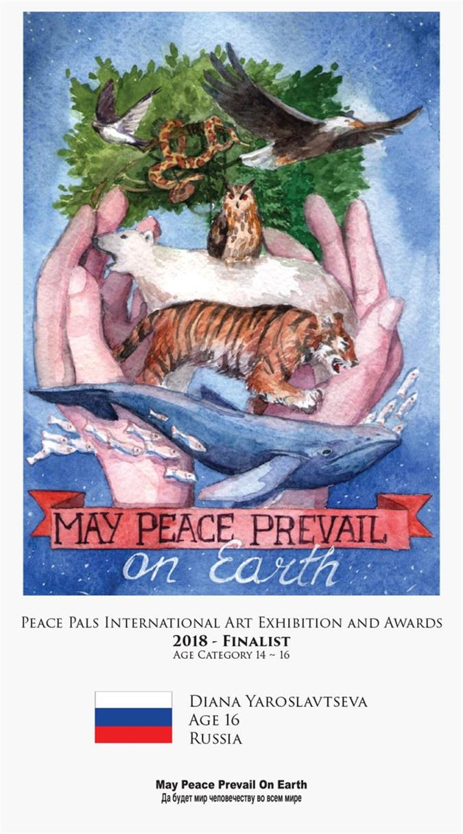 Picture of May Peace Prevail on Earth2018-Diana Yaroslavtseva