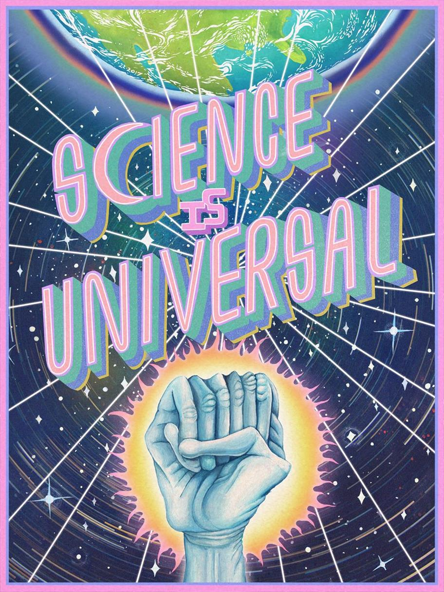 Picture of Science is Universal - Celeste Byers for Amplifier