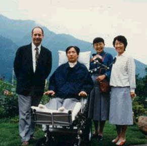 Pictured with Tomihiro and his wife are Mr. & Mrs. Bantock who are the translators (Japanese into English) of two of Tomihiro's major works.