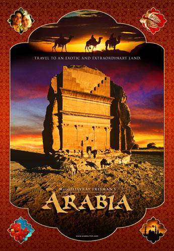 Arabia (MacGillivray Freeman Films)