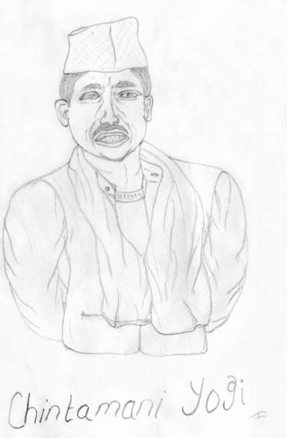 Chintamani Sir through our pencil and Eyes (Art by Class Eight)
