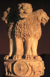 <a href=http://content.answers.com/main/content/wp/en/thumb/8/8d/200px-AshokaCapital.jpg>Lion Pillar</a>- India's National Emblem