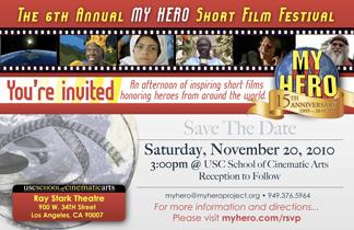 2010 MY HERO Short Film Festival Invitation