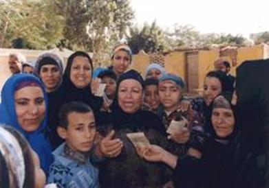 Image from  Al-Ahram