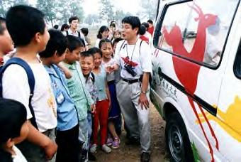 Environmental Education Van Program (www.fon.org)