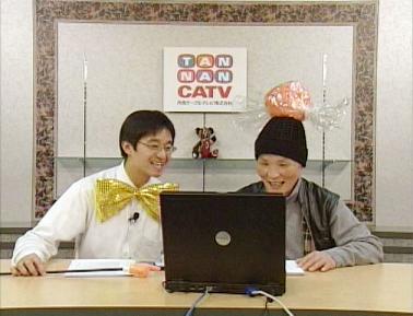 Enjoying DAREnet in Japan (t-catv.co.jp)