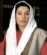 Benazir Bhutto (cafecrem.wordpress.com)