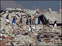 Pakistan Earthquake (google.com)
