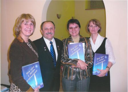 Yury Usachev with the English teachers (It's my teacher Margarita Astakhova's photo)