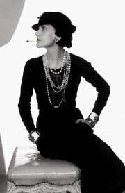 Стиль одежды Коко Шанель.