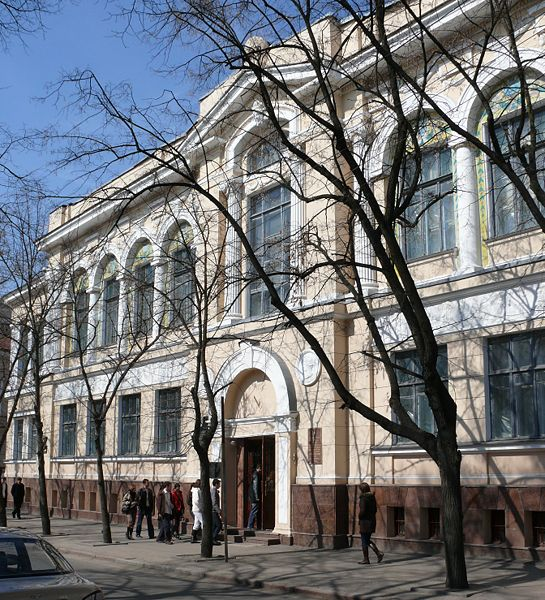 Kharkhov Art Museum (http://commons.wikimedia.org/wiki/Category:Aleksey_Beketov)