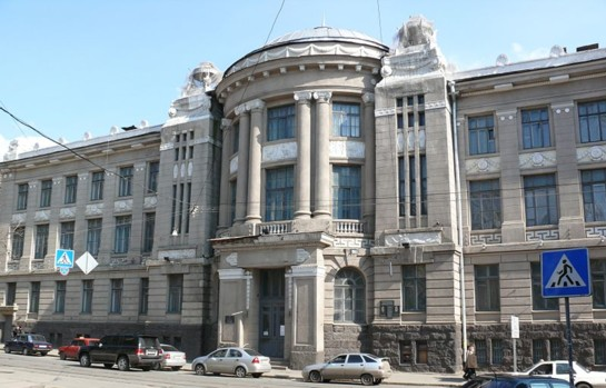 Mechnikov Medical Institute (http://commons.wikimedia.org/wiki/Category:Aleksey_Beketov)