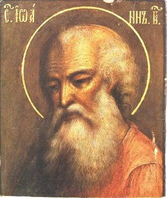 St. John the Apostle (http://topericons.blogspot.com/2007_04_01_archive.html)
