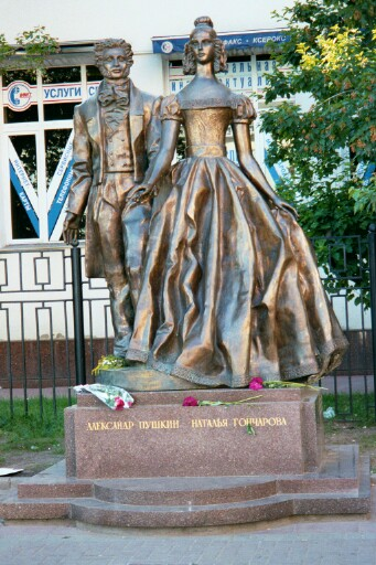 Alexander Pushkin and his wife (http://www.russia.ghazar.com/pushkin.jpg)