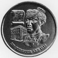 Rebecca Crumpler coin (Google Images)