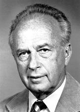 Yitzhak Rabin (http://nobelprize.org/nobel_prizes/peace/laureates/1994/rabin.jpg )