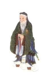 (http://z.about.com/d/ancienthistory/1/G/Q/U/2/Confucius_-_Project_Gutenberg_eText_15250.jpg)