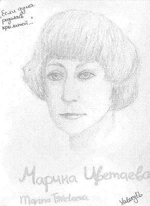 Portrait of Marina  (original art by me)