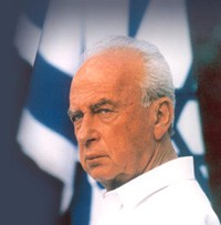 Yitzhak Rabin dedicated his life to Israel. (http://www.israelnewsagency.com/yitzhakrabinisrael.jpg)