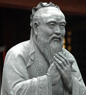 Statue of Confucius (http://blog.shunya.net/photos/uncategorized/2008/08/28/confucius02.jpg)