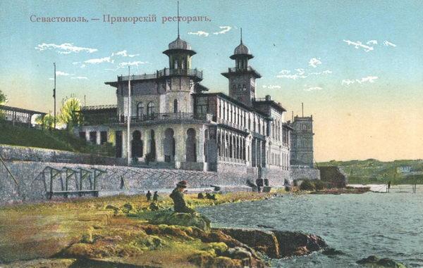 Sevastopol (http://www.bigyalta.com.ua/image_gallery/912)