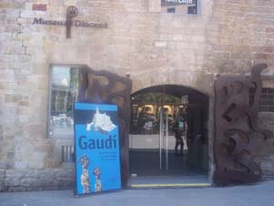 Gaudí Museum (Personal Collection)