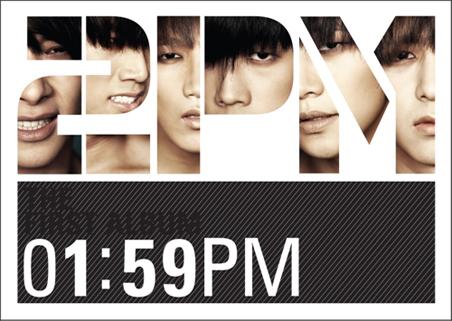 2PM's 1st Album (Naver)